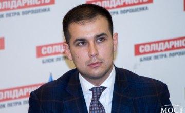 Реформа Президента по децентрализации успешно реализовывается на Днепропетровщине, - Камиль Примаков