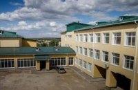 Днепропетровская ОГА реконструирует самую большую школу Покровской ОТГ