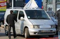 Днепропетровск встретит международный автопробег