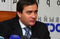 Поднять наш город можно не грязью, а объединением, - Андрей Павелко