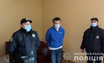 Подозреваемый в нападении на десятерых человек в Кривом Роге взят под стражу: мужчине грозит от 10 до 15 лет за решеткой