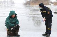 В Днепре спасатели рассказали об опасности зимней рыбалки