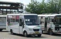 В Днепропетровске могут снизить стоимость проезда в маршрутках