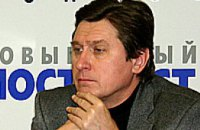 Институт Горшенина возглавил Владимир Фесенко