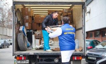 Днепропетровщина получила 25-ю партию гуманитарной помощи для больниц – Валентин Резниченко
