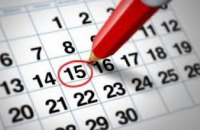 Кабмин утвердил перенос рабочих дней в 2018