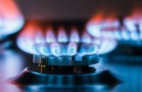 В Днепре на неделю отключат газ (АДРЕСА)