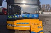 В Днепре появятся обновленные яркие автобусы (ФОТО)