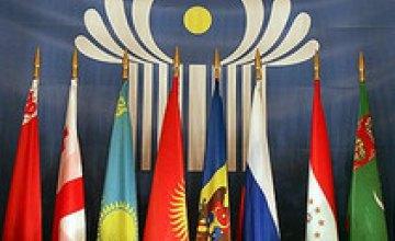 В Днепропетровск съехались руководители служб безопасности стран СНГ