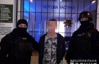 На Днепропетровщине задержали мужчину, сбежавшего после приговора суда (ВИДЕО)
