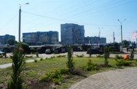#Дніпро_квітучий: на вулиці Висоцького з'явилася алея ялівцю