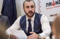 Сергей Рыбалка на Днепропетровщине провел совещание с представителями районных и городских организаций Радикальной партии