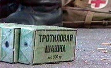 Председатель набсовета одного из днепропетровских банков пострадал в результате взрыва