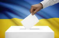 Благодаря новым поправкам ЦИК становится политическим игроком, который сможет «блокировать» выборы, - эксперт МЭП