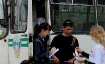 Областные власти аннулировали 29 лицензий транспортных перевозчиков с начала 2008 года