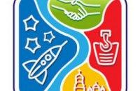 К 80-летию Днепропетровской области в продаже появятся изделия с символикой региона