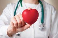 Мешканцям Дніпропетровщини нагадали, як розпізнати інфаркт