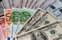 S&P понизил кредитный рейтинг Днепропетровска с В+ до В