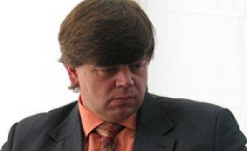 Залог для освобождения своих руководителей внесло ОАО «Днепрогаз»