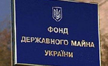 Святослав Олейник прогнозирует избрание Андрея Портного на должность главы ФГИ