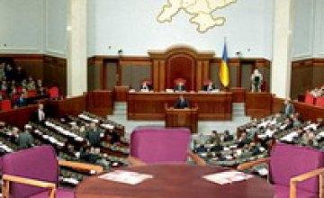 БЮТ, НУ-НС и Блок Литвина подписали коалиционное соглашение
