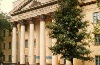 Днепровский вуз вошел в рейтинг лучших аграрных университетов в Украине