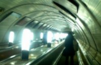 В Бразилии столкнулись 2 поезда метрополитена