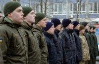 Парадные колонны и символическая стела: В Днепре почтили память Героев Крут