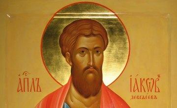 Сегодня православные молитвенно почитают память апостола Иакова Зеведеева