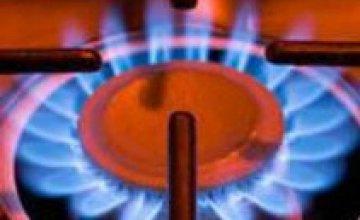 В Днепропетровске угарным газом отравилась целая семья