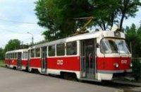 В Днепре трамвай №15 временно приостановит свой маршрут