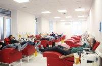 «Донорська весна у Biopharma Plasma Дніпро»: дніпрян закликають стати донорами плазми