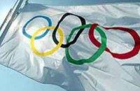 В Днепропетровске подняли флаг НОК в честь олимпиады в Лондоне