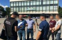 В центре Днепра задержали пограничника-вымогателя (ФОТО)