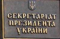 Секретариат Президента направит в Днепропетровск комиссию для расследования причин голодовки сотрудников «51 канала»