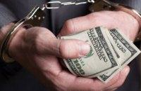 В Днепре директор государственного предприятия попался на получении взятки