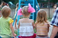 С начала года в Днепропетровской области усыновили 51 ребенка