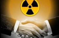 Сегодня Россия и Украина начнут строительство завода по производству ядерного топлива