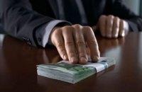 На Днепропетровщине за взятку будут судить начальника отдела образования