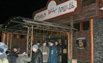 Число жертв пожара в ночном клубе перми здесь москва клуб