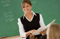Почти 1,7 тыс новых учителей придут работать в школы Днепропетровщины