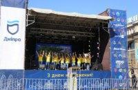 Дніпро продовжує святкувати: арт-проєкт «Битва хорів» зібрав понад 400 учасників