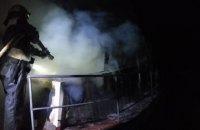 На Днепропетровщине сгорел прогулочный катер (ФОТО, ВИДЕО)