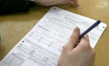 На первое тестирование не попало вдвое больше абитуриентов, чем в прошлом году