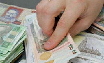 В Днепропетровской области задолженность по заработным платам уменьшилась на 15%