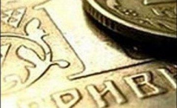 Средняя заработная плата в Днепропетровской области увеличилась