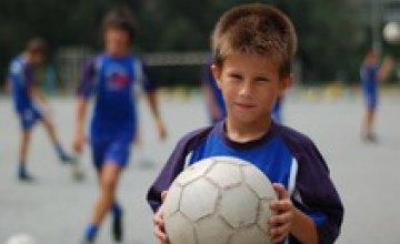 Днепропетровские футболисты едут на Международный футбольный детский турнир FRAGARIA CUP – 2010