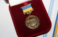 Жители Днепропетровщины могут стать лауреатами правительственной премии для молодежи