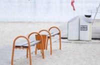 Відкриття літнього сезону: яка готовність офіційних пляжів Дніпра