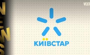 Бизнес-сообщения viber:  Киевстар запустил новый маркетинговый сервис для бизнес-клиентов